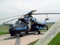 2016 СЛЕД КАПИТАЛЕН РЕМОНТ  MIL Mi-24R *VIP* Hind Вертолет {Демилитаризиран} {04 Броя} за Продажба