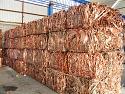 Катодна мед тел, слитъци, скрап/отпадъци чистота 95% - 99,99% {500-5.000MT/месец}  за Продажба в AUCTION.TAMPERS.EU