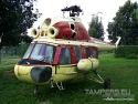 Мил Ми-2 Вертолет  {Кабина и опашка перка}  за Продажба