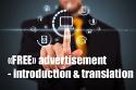 «FREE» ОБЯВА за Продажба = Пакет Платено Обслужване: Въвеждане & Превод «01 Обява»