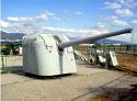 Б-13 Морско Оръдие за Продажба {Демилитаризирано}