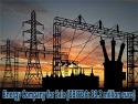 Енергийна компания за продажба {EBITDA: 38.2 мил. евро} [Достъп само за регистрирани клиенти!]