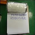 REM.HY-501.03.05ES  Filter element (Replace Plasser HY-501.03.05/ES or HY-D501.03.05/ES)