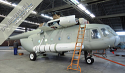 2014 СЛЕД КАПИТАЛЕН РЕМОНТ МИЛ Ми-17  {Производства 1990 година, завершен капитален ремонт 2014} за Продажба