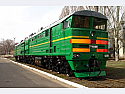 2TE10M Locomotive - Gauge Track: 1520 mm {For Sale}