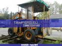 Sleeper changing machine GEISMAR - MRT for Sale